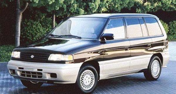 framset 1996-1999