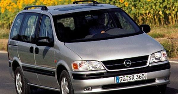 bakmatta 1997-1999